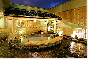 美人の湯 かがみはら ゆーゆ 温泉施設・日帰り温泉などの情報満載!