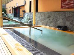 和泉橋本温泉 美笹の湯 ゆーゆ 温泉施設・日帰り温泉などの情報満載!
