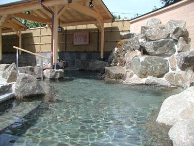 よみうりランド 丘の湯 ゆーゆ 温泉施設・日帰り温泉などの情報満載!