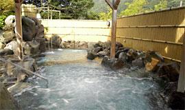 箱根の湯 ゆーゆ 温泉施設・日帰り温泉などの情報満載!