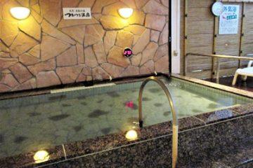 武蔵野温泉 なごみの湯 温泉施設・日帰り温泉などの情報満載!【ゆーゆ】