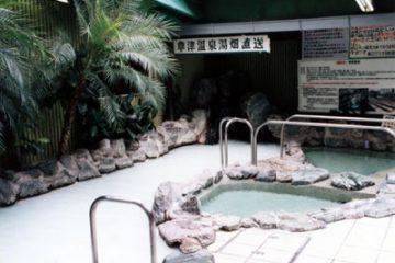 湯の泉 草加健康センター 温泉施設・日帰り温泉などの情報満載!【ゆーゆ】