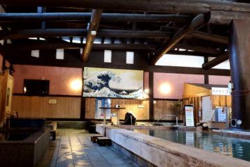 natural hot spring & spa 松之湯 温泉施設・日帰り温泉などの情報満載!【ゆーゆ】