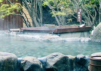 天然温泉 長生の湯 ゆーゆ 温泉施設・日帰り温泉などの情報満載!