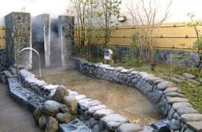 ヨコヤマ・ユーランド緑 ゆーゆ 温泉施設・日帰り温泉などの情報満載!