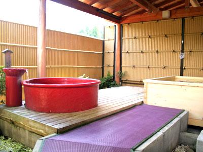 新咲花温泉 ホテル さきはな ゆーゆ 温泉施設・日帰り温泉などの情報満載!