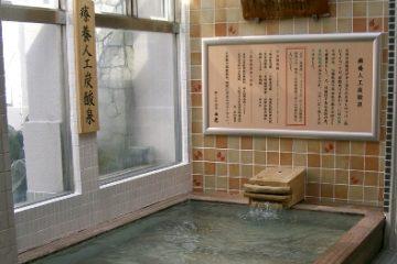 夢の公衆浴場 五色 温泉施設・日帰り温泉などの情報満載!【ゆーゆ】