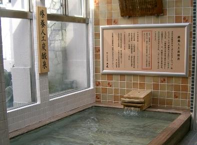 夢の公衆浴場 五色 ゆーゆ 温泉施設・日帰り温泉などの情報満載!