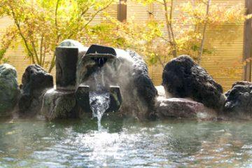 伊豆熱川温泉 ホテルカターラ RESORT&SPA ゆーゆ 温泉施設・日帰り温泉などの情報満載!