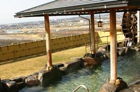 北橘温泉 ばんどうの湯 温泉施設・日帰り温泉などの情報満載!【ゆーゆ】