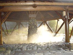 リフレッシュパーク湯村 温泉施設・日帰り温泉などの情報満載!【ゆーゆ】