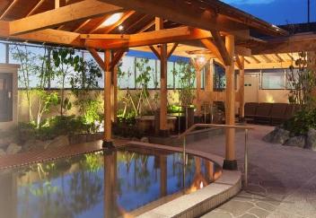 喜多の湯 浜松温泉