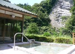 ロマンの森共和国 白壁の湯 ゆーゆ 温泉施設・日帰り温泉などの情報満載!