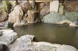 天然温泉 なべた川【日帰り】 ゆーゆ 温泉施設・日帰り温泉などの情報満載!