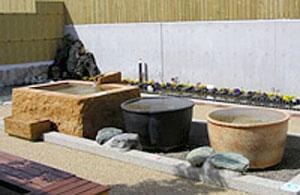 天然温泉 みのりの湯 柏健康センター