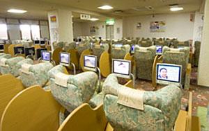 湯の泉 東名厚木健康センター