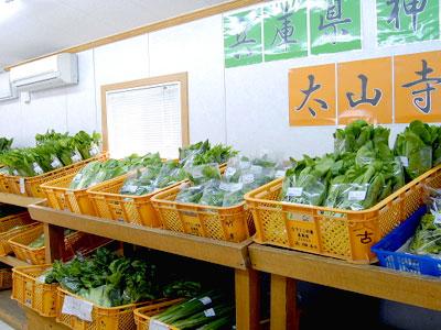 湯~モアリゾート 太山寺温泉なでしこの湯 野菜の直売所