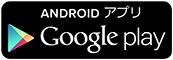 Android</p> </div>