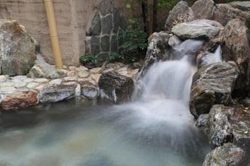 みなと温泉 波葉の湯 ゆーゆ 温泉施設・日帰り温泉などの情報満載!
