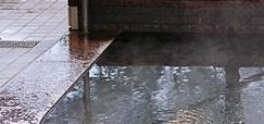翼山温泉【日帰り】 ゆーゆ 温泉施設・日帰り温泉などの情報満載!