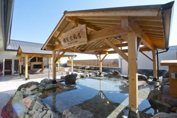 がまの湯 温泉施設・日帰り温泉などの情報満載!【ゆーゆ】