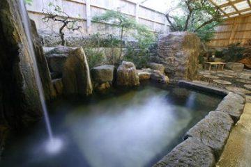 いわい温泉 湯の宿 さ蔵【日帰り】 ゆーゆ 温泉施設・日帰り温泉などの情報満載!