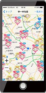 ゆ~ゆアプリ 地図