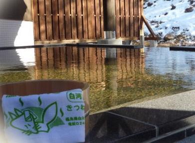 きつねうち温泉【宿泊】 ゆーゆ 温泉施設・日帰り温泉などの情報満載!