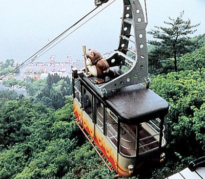 天上山公園 カチカチ山ロープウェイ