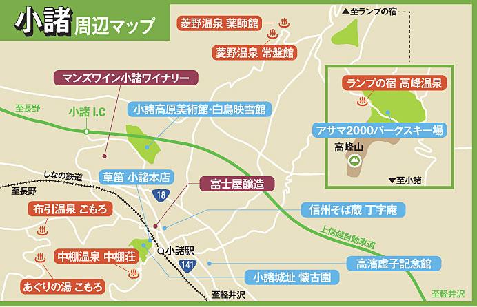 小諸周辺観光マップ
