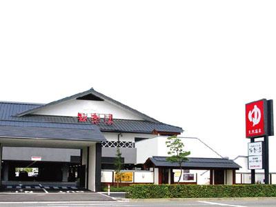 湯めぐり四季彩風呂 極楽湯 尼崎店