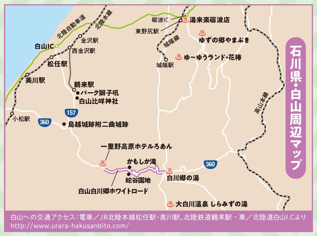 石川県・白山観光マップ