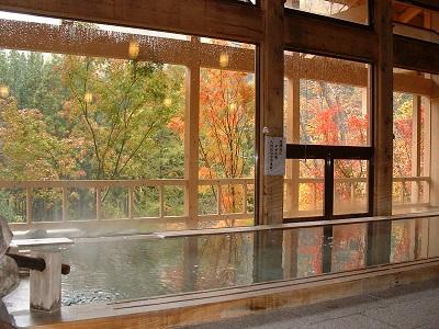 公衆浴場 燧(ひうち)の湯