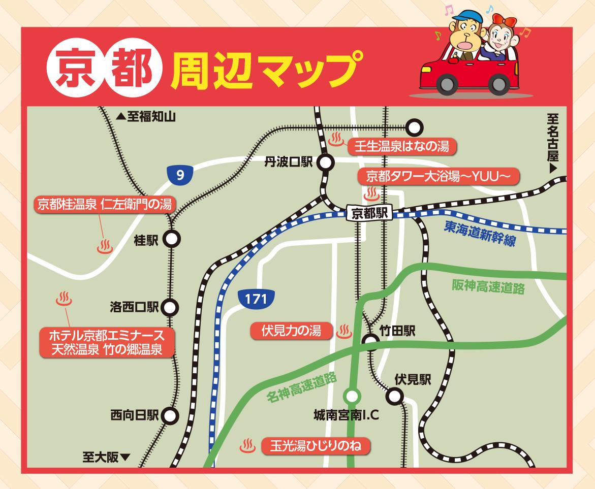 京都周辺観光マップ
