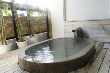 弁天の湯 温泉施設・日帰り温泉などの情報満載!【ゆーゆ】