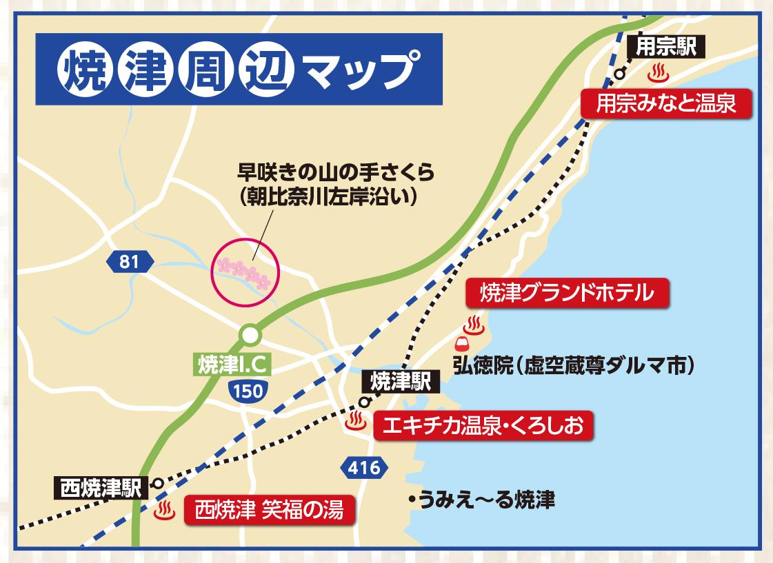 焼津周辺マップ