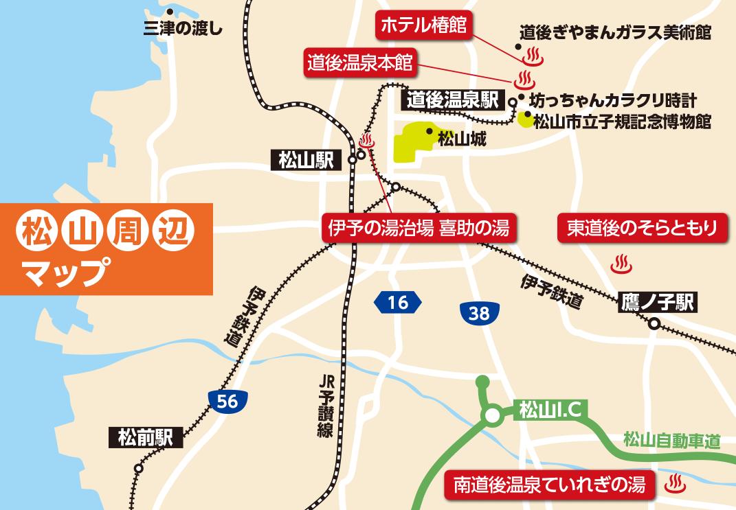 松山周辺マップ