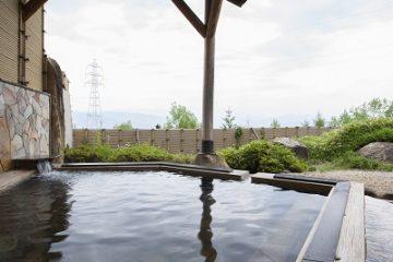 羽広温泉 みはらしの湯 ゆーゆ 温泉施設・日帰り温泉などの情報満載!