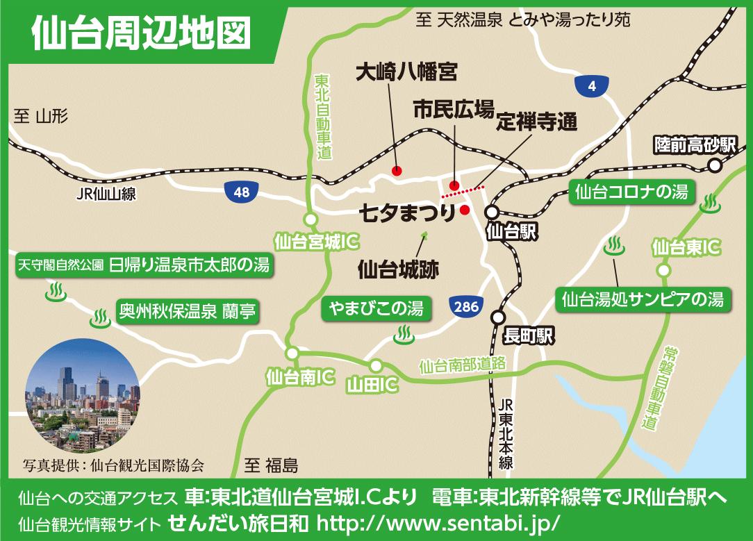 宮城県・仙台周辺地図