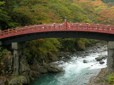 神橋(しんきょう)