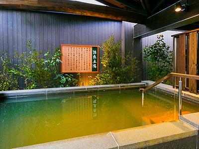 東静岡 天然温泉 柚木の郷 ゆーゆ 温泉施設・日帰り温泉などの情報満載!
