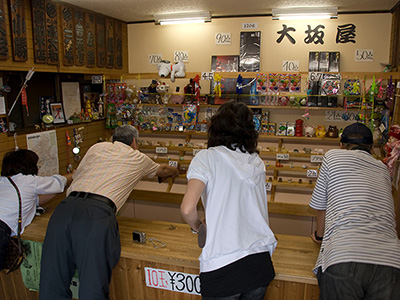 温泉街の遊戯場