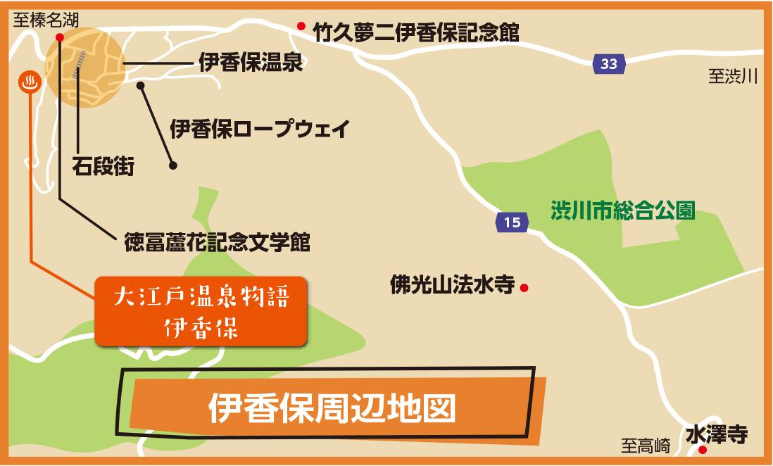 伊香保周辺地図