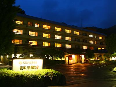 大江戸温泉物語 鹿教湯 藤館・桜館