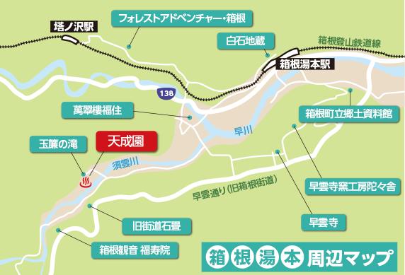 箱根湯本周辺マップ