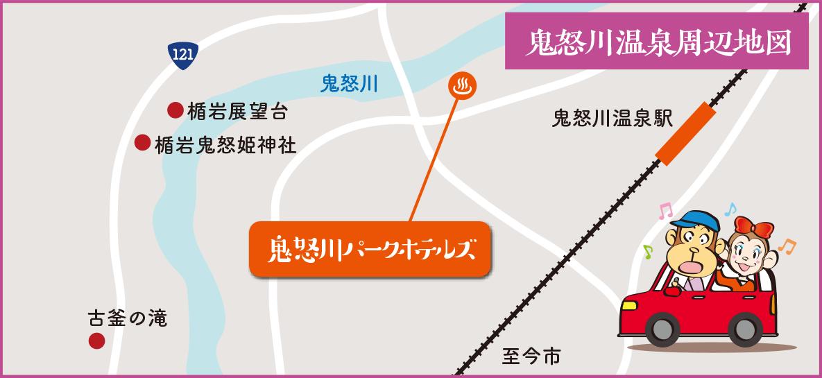 鬼怒川温泉周辺地図