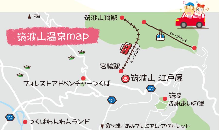 筑波山温泉周辺地図