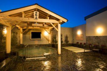 川中島温泉テルメDOME 温泉施設・日帰り温泉などの情報満載!【ゆーゆ】