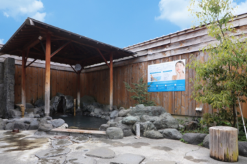広徳の湯 ゆーゆ 温泉施設・日帰り温泉などの情報満載!