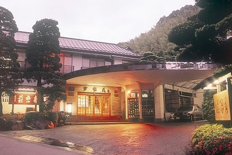 湯河原温泉 青巒荘